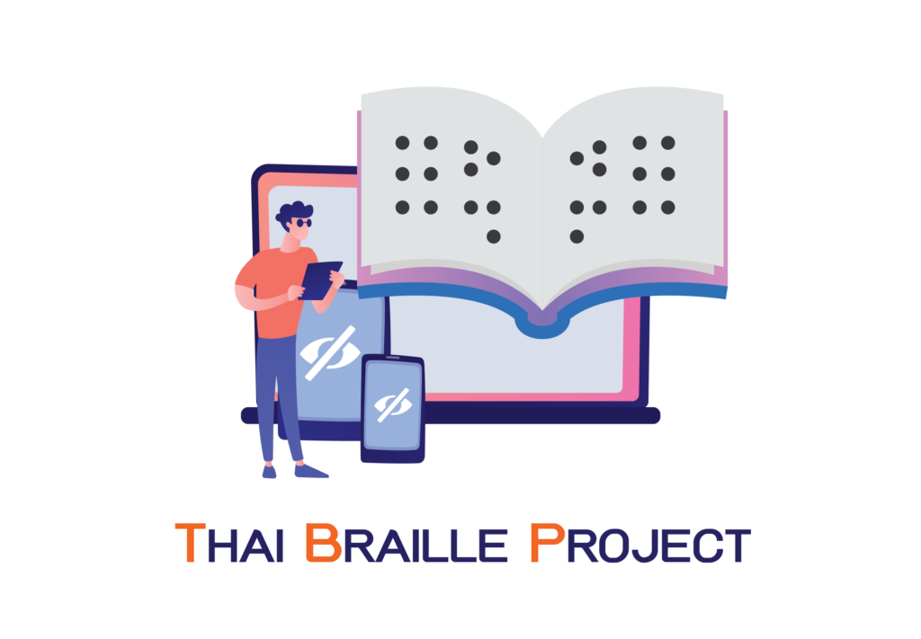 Thai Braille Project